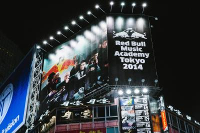 RBMA Toyko Reflections From Mr. X